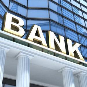 Банки Белебея