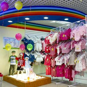 Детские магазины Белебея