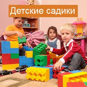 Детские сады Белебея