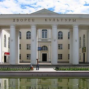 Дворцы и дома культуры Белебея
