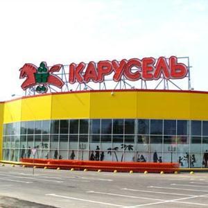 Гипермаркеты Белебея