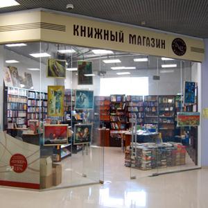 Книжные магазины Белебея