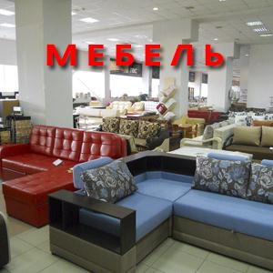 Магазины мебели Белебея