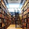 Библиотеки в Белебее
