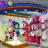 Детские магазины в Белебее