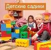 Детские сады в Белебее