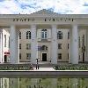 Дворцы и дома культуры в Белебее