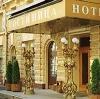 Гостиницы в Белебее