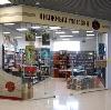Книжные магазины в Белебее