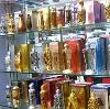 Парфюмерные магазины в Белебее
